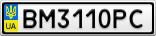 Номерной знак - BM3110PC