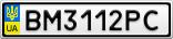 Номерной знак - BM3112PC
