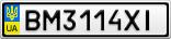 Номерной знак - BM3114XI