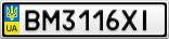 Номерной знак - BM3116XI