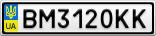 Номерной знак - BM3120KK