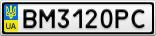 Номерной знак - BM3120PC