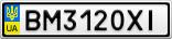 Номерной знак - BM3120XI
