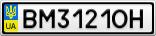 Номерной знак - BM3121OH