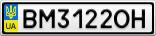 Номерной знак - BM3122OH