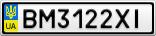 Номерной знак - BM3122XI