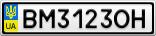 Номерной знак - BM3123OH
