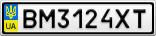 Номерной знак - BM3124XT