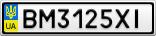 Номерной знак - BM3125XI