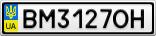 Номерной знак - BM3127OH
