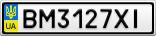 Номерной знак - BM3127XI