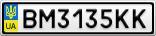 Номерной знак - BM3135KK