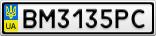 Номерной знак - BM3135PC
