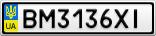 Номерной знак - BM3136XI