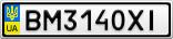 Номерной знак - BM3140XI
