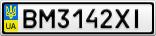 Номерной знак - BM3142XI