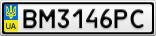 Номерной знак - BM3146PC