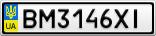 Номерной знак - BM3146XI