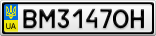 Номерной знак - BM3147OH