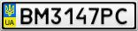 Номерной знак - BM3147PC