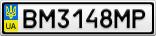 Номерной знак - BM3148MP