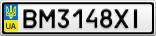 Номерной знак - BM3148XI