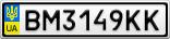 Номерной знак - BM3149KK
