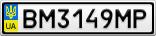 Номерной знак - BM3149MP