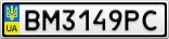 Номерной знак - BM3149PC