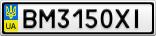 Номерной знак - BM3150XI