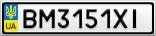 Номерной знак - BM3151XI