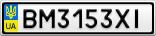 Номерной знак - BM3153XI