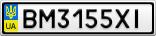 Номерной знак - BM3155XI