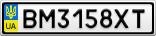 Номерной знак - BM3158XT