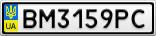 Номерной знак - BM3159PC