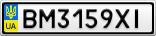 Номерной знак - BM3159XI