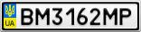 Номерной знак - BM3162MP