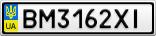 Номерной знак - BM3162XI
