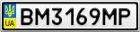 Номерной знак - BM3169MP