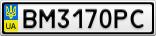 Номерной знак - BM3170PC