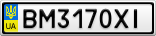 Номерной знак - BM3170XI