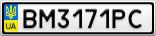 Номерной знак - BM3171PC