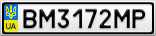 Номерной знак - BM3172MP