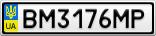 Номерной знак - BM3176MP