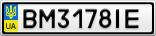 Номерной знак - BM3178IE