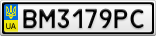 Номерной знак - BM3179PC
