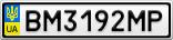 Номерной знак - BM3192MP