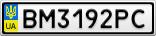 Номерной знак - BM3192PC