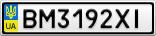 Номерной знак - BM3192XI