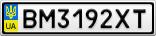 Номерной знак - BM3192XT